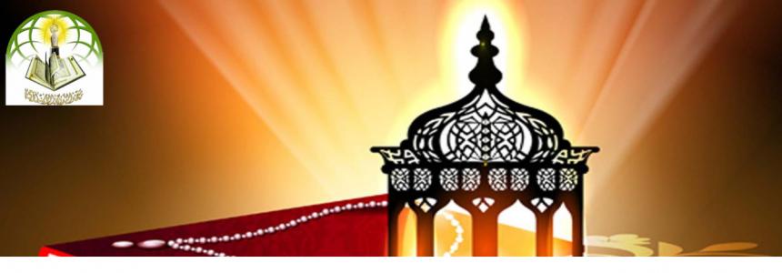 Al-Nadwa Urdu